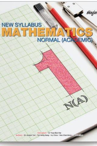 New Syllabus Mathematics Textbook 1